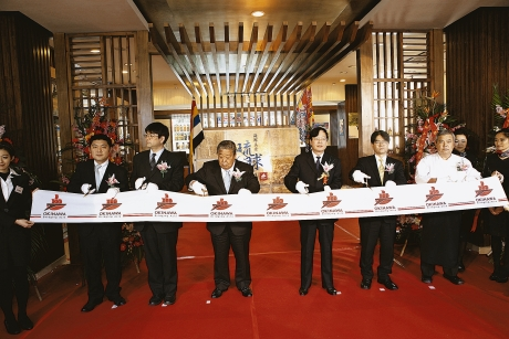 "OPG opens ""antenna shop"" to promote Okinawan sweets and seafood in Shanghai Province"