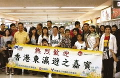 Hong Kong resumes tours to Japan: Okinawa welcomes tourists