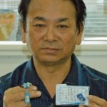 """Okinawan words expressing """"Good luck"""" on cards"""