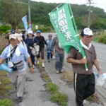 Walking Study Tour on the Battle of Okinawa From the Haebaru Army Hospital Cave to Itokazu Cave