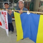 Fishing boat Tonan Maru flying no national flag, seized in Taiwan