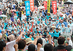 Protest rally marks the 30th anniversary of Okinawa's return to Japan