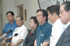 Three municipalities around Kadena Air Base united in their strong opposition to the integration plan with Futenma