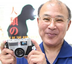 Made in Ryukyu: phantom camera that was witness to history
