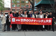 Governor of Okinawa promotes the 5th Worldwide Uchinanchu Festival in Canada