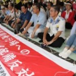 Ginowan Mayor's sit-in-protest against the Osprey deployment