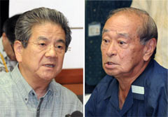 Governor Nakaima criticizes the Defense Minister's notification of the plan to build the V-shaped runway at Henoko
