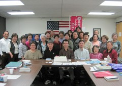 <em>Uchinaguchi</em> class of the Okinawa Association of America marks its 9th anniversary