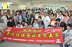 The first Chinese tourist group visits Okinawa on multiple-entry visas