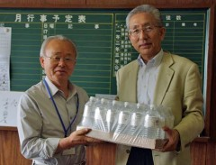 Enagic USA donates 120000 500 ml bottles of water to victims of the Japan Earthquake.