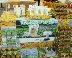 Okinawan company to export health foods to Taiwan in July