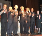 Peru Okinawa <em>Kenjin-Kai</em> celebrates 100th anniversary with the Deputy Governor in attendance