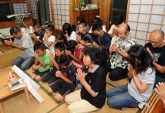 <em>Unke</em>-ceremony to celebrate the return of ancestral spirits