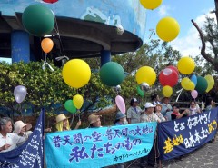 Seventy balloons released as protest against aircraft flights from Futenma Air Station