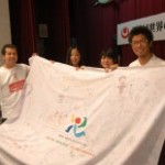 """The World Youth <em>Uchinanchu</em> Network"" launched for the Festival, calls for young people to participate through Facebook"