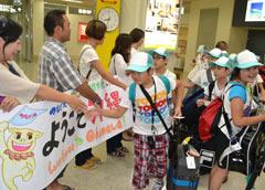 Twenty school children from Fukushima visit Okinawa to enjoy a summer camp