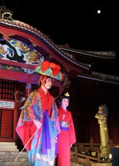 Mid-Autumn Celebration held at Shurijo Castle Park