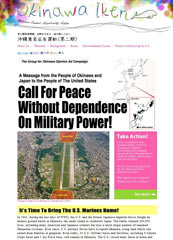 Newspaper ad opposing relocation of Futenma Air Station within Okinawa put on New York Times website
