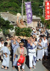 Beenkuikui-ceremony for a good crop and perfect health