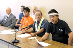 Okinawa Soba Development and Heritage Association Established