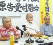 Plaintiffs of Futenma helicopter roar suit call for more residents to put their hands up