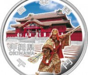 40th anniversary coin of Okinawa's reversion will be issued with a full-color Shuri Castle design