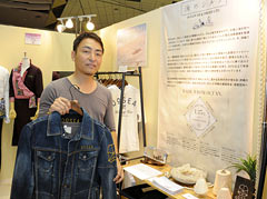 Jeans weathered with coral powder among the many products exhibited at the 35th Annual Okinawa Industrial Festival