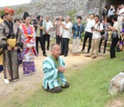 Wedding ceremony held at Zakimi Castle<br> Vows exchanged at a World Heritage Site