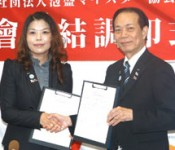 Awamori Meister Association concludes a sister-organization agreement with its counterpart in Taiwan
