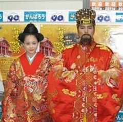 """King"" and ""Queen"" receive certificates"