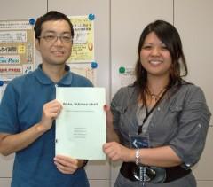Learn Okinawan dialect in English