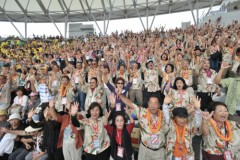Closing ceremony of 5th Worldwide Uchinanchu Festival - 31000 participants vow to continue exchange and to come together again