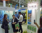 Okinawan tourism booth is popular in the JATA Travel Showcase 2011