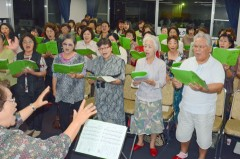 Nursery rhymes to be sung to welcome <em>Uchinanchu</em> from all around the world