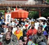 <em>Koshiki Gyoretsu</em> held at Shurijo Castle Park