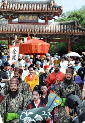 <em>Koshiki Gyoretsu</em> held at Shurijo Castle Park