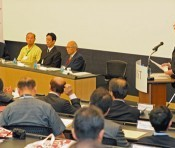 Ceremony marking the establishment of the Okinawa Institute of Science and Technology Graduate University
