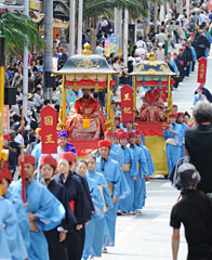 Ryukyu Dynasty Parade held in Kokusai Street as part of the Shurijo Castle Festival
