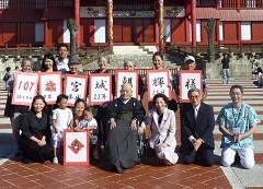 Choki Miyagi, Naha's oldest man, celebrates his 107th birthday