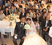 Wedding in Nanjo City carried out as a regional promotion