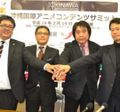Okinawa International Animation Contents Summit to be held in Naha next February 