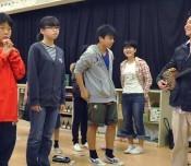 Let's sing <em>Uchinaguchi</em>