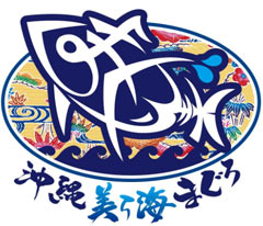 Wholesalers create new logo for Okinawa Churaumi tuna