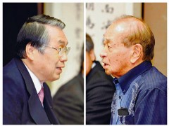 Defense Minister denies that Futenma Air Station will become a permanent fixture