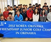 Thirty junior golfers come to Okinawa from Korea