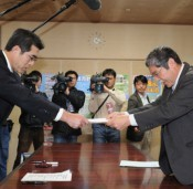 Okinawa Prefectural Board rejects Futenma relocation plan after reviewing Henoko environmental impact report