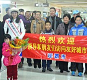 Xiamen Airlines first flight ― 126 people come to Naha from Fuzhou