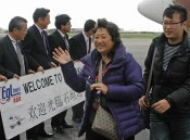 Welcome to Yaeyama ― direct flight between Hong Kong and Ishigaki arrives for the first time