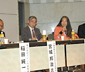 Okinawan Prefectural Forum discusses building Futenma Park on the site of Futenma Air Station for peaceful and disaster prevention purposes 