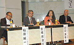 """Okinawan Prefectural Forum discusses building """"Futenma Park"""" on the site of Futenma Air Station for peaceful and disaster prevention purposes"""